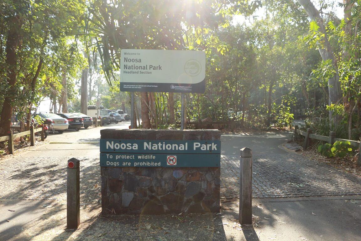 ヌーサ・ナショナルパーク