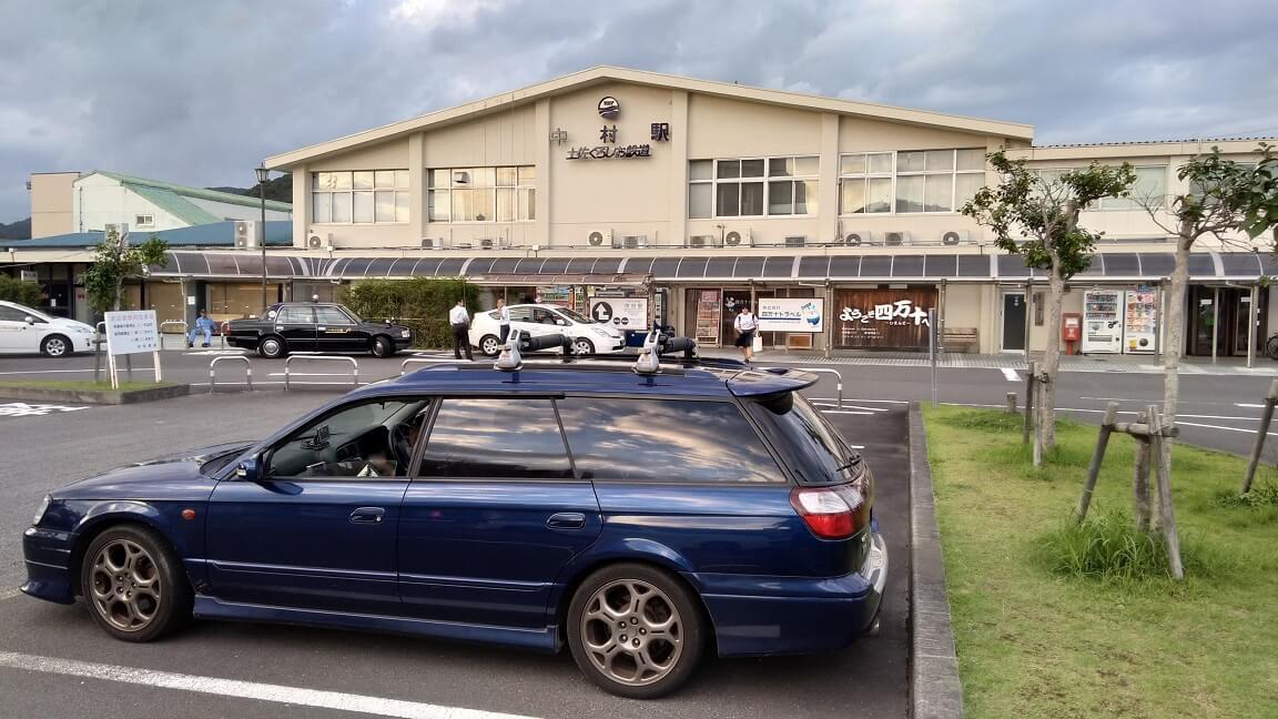 高知県 中村駅前