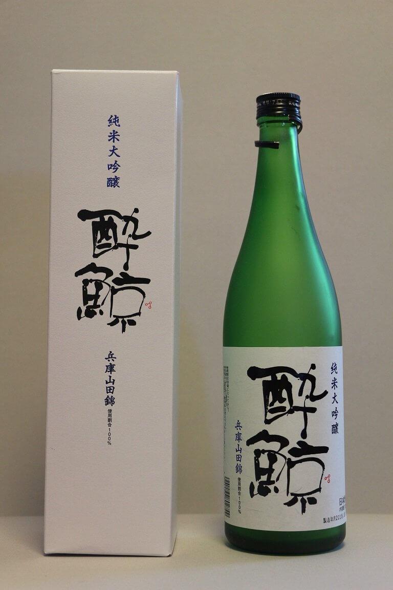 純米大吟醸 酔鯨 兵庫山田錦