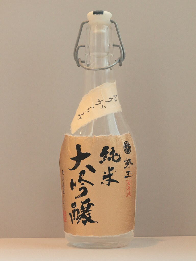 勢玉酒造 純米大吟醸 おりがらみ
