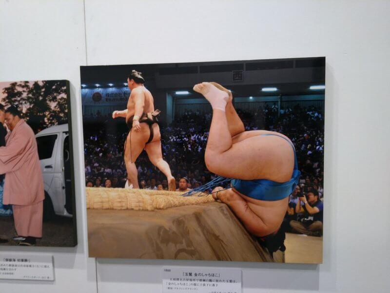 報道写真展2018