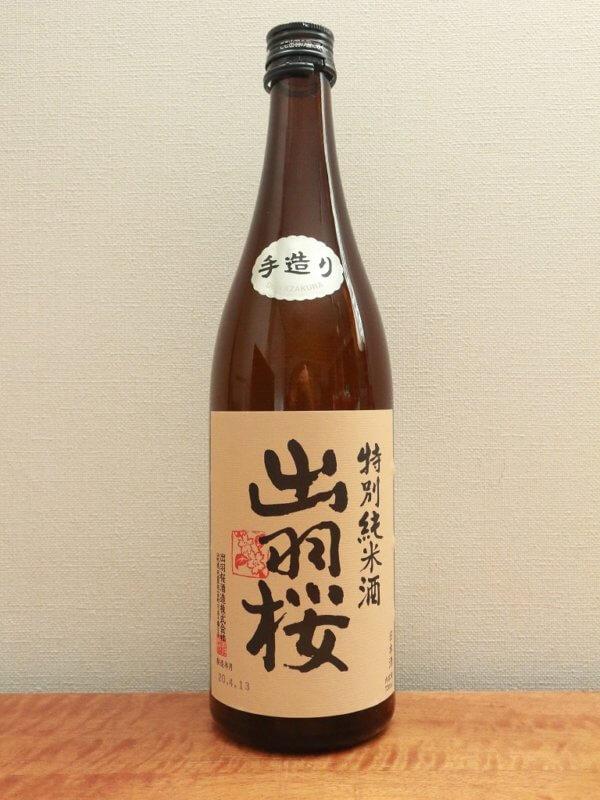 出羽桜 特別純米酒