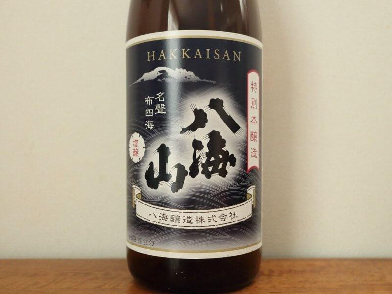 八海山 特別本醸造 イオンオリジナルラベル