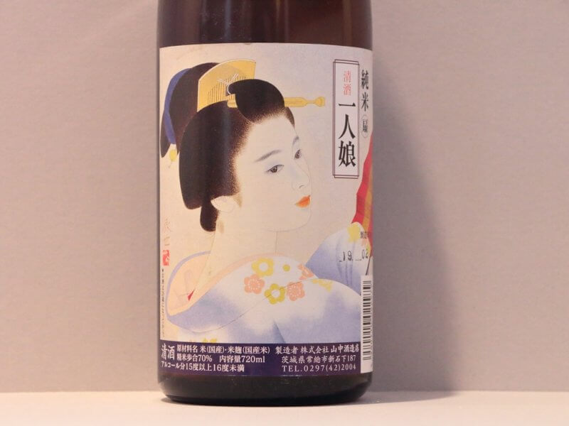 一人娘 純米酒 扇