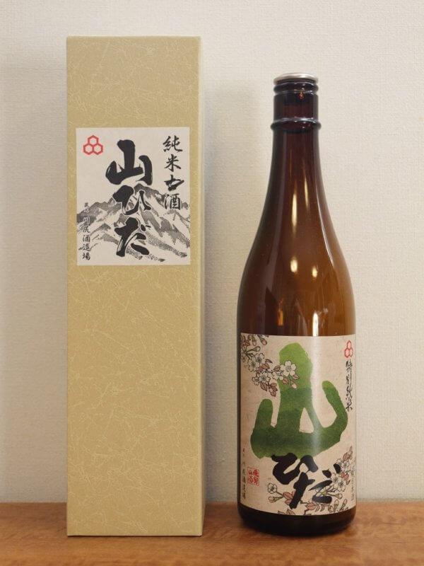 山ひだ 純米原酒